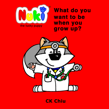 Read kids book Nuki - What do you want to be when you grow up? in the Rootz kids reading app. Written by CK Chiu