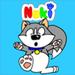 Author Read kids book Nuki loves the four seasons in the Rootz kids reading app. Written by CK Chiu